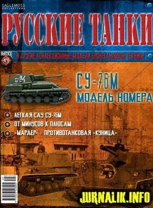 Скачать tank inspector для wot 0. 9. 22.